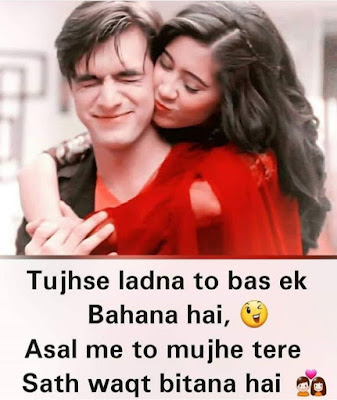 best romantic love sad shayari in hindi images for whatsapp