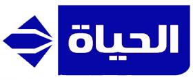 قناة الحياة مسلسلات