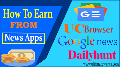 How to earn from News App?