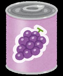 フルーツ缶詰のイラスト(グレープ)