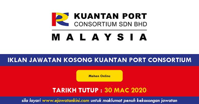 jawatan kuantan port 2020