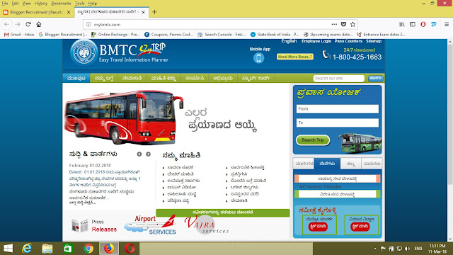 BMTC Driver, Conductor Admit Card 2018 Exam Date