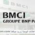 البنك المغربي للتجارة و الصناعة يوظف مكلفين بالزبناء عن بعد