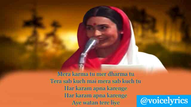 Har Karam Apna Karenge Lyrics for quotes
