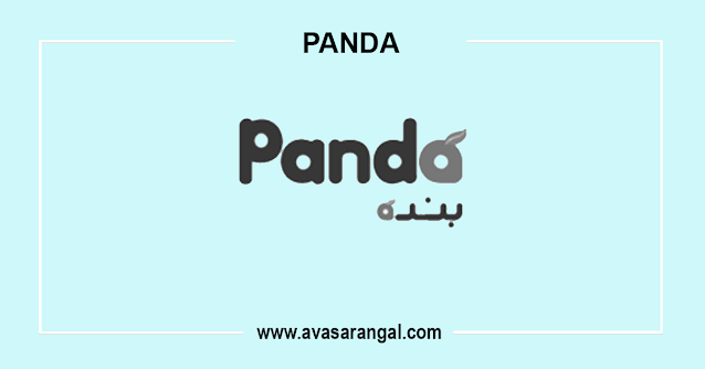 vacancies in Panda Hypermarket Saudi Arabia.