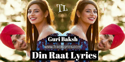 din-raat-lyrics-punjabi-song
