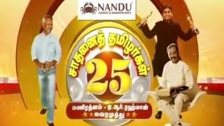 Sathanai Tamilargal 14-04-2017 | AR Rahman, Manirathnam & Vairamuthu Special Sun TV Show
