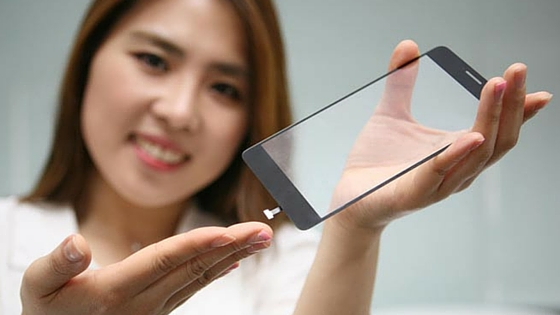 LG has put the fingerprint sensor under the display