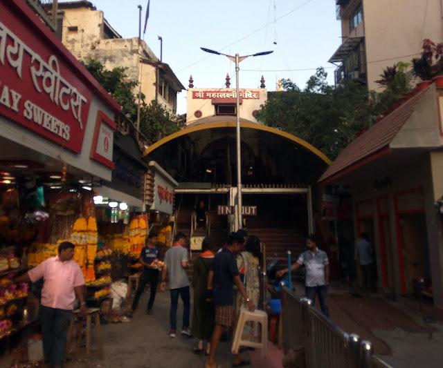 mahalakshmi temple, worli coast, old temple, mumbai, incredible india, heritage, history,