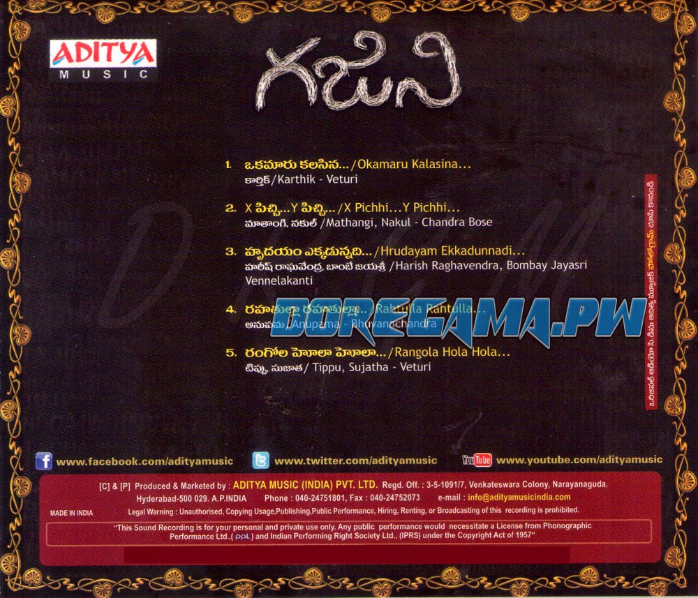 Murari Telugu Songs Downlaod