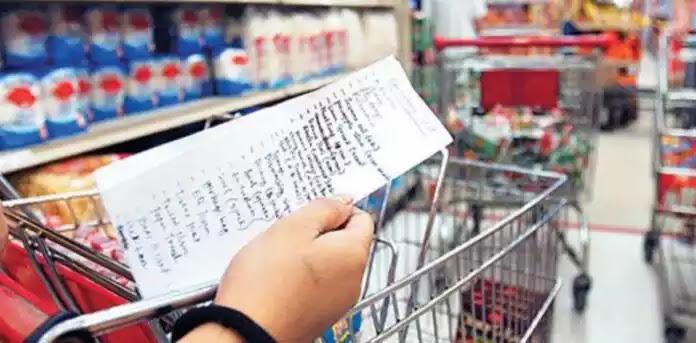 Γαλλία: Απαγόρευσε την πώληση «μη απαραίτητων» προϊόντων στα super market