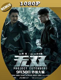 Proyecto Gutenberg (2018) REMUX [1080p] Latino [Google Drive] Panchirulo