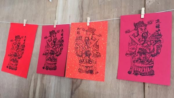 大葉大學走進社區手作絹印春聯 打造環教文創力
