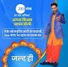 Big Ganga Rebrand to Zee Ganga from 20 September 2021