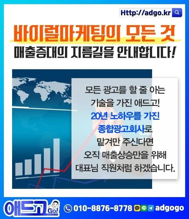 삼성중앙역블로그마케팅