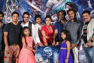 Rakshasi First Look Launch  0042.jpg