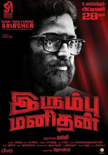 Irumbu Manithan Tamil Full Movie Download