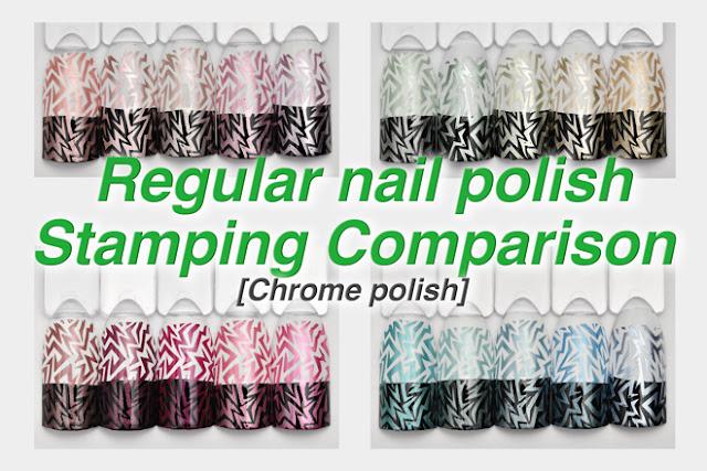 Stamping polish comparison, スタンピング ポリッシュ比較
