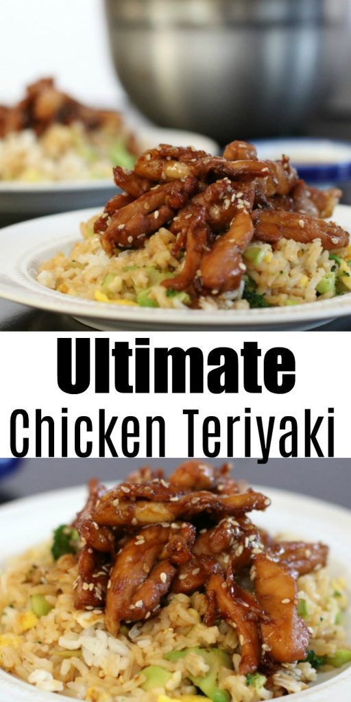 The Ultimate Chicken Teriyaki Recipe