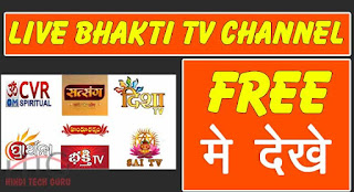 Hindi Live Bhakti TV Channel ki Jankari