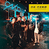 Lirik Lagu CNCO - De Cero + Arti dan Terjemahannya