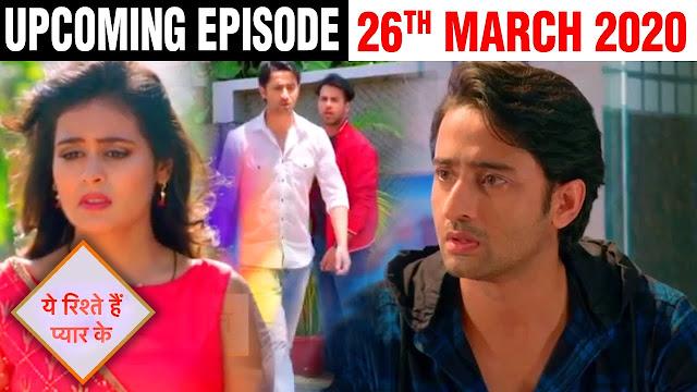 Future Story : Meenakshi's plan works gets Mishti's support against Abeer in Yeh Rishtey Hain Pyaar Ke