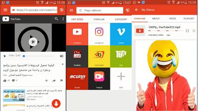 تطبيق أندرويد جديد لتحميل الفيديوهات للهاتف بدون روت وبسرعة جد عالية