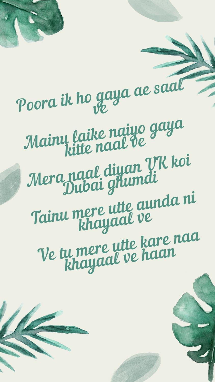 Gal sun song lyrics by Jass Manak