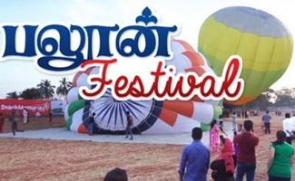Tamil Nadu International Balloon Festival