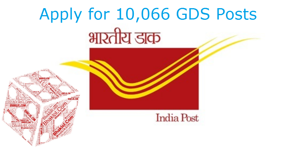India Post GDS Recruitment 2019 for 10th Pass - Get Here Direct Link