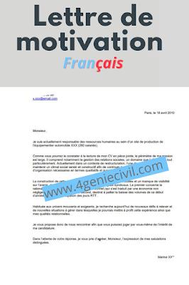 Lettre de motivation Français pdf - 2 exemples