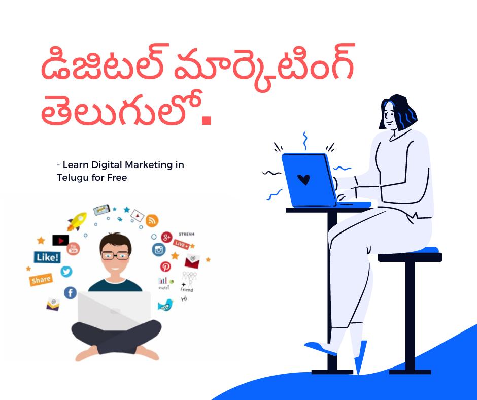 Learn Digital Marketing in Telugu for Free