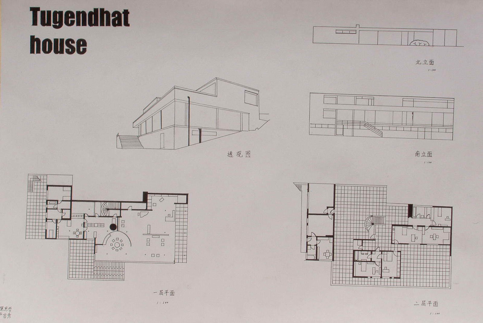 First Floor House Plan Architecture As Aesthetics Villa Tugendhat