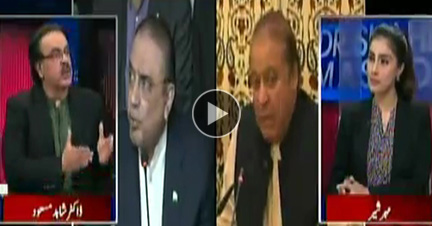 Live With Dr. Shahid Masood - 16th October 2017
