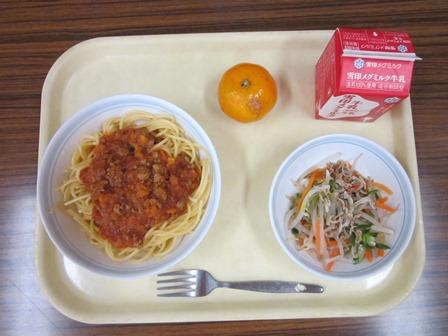 嶺町小学校 給食室より: 6月3日の給食