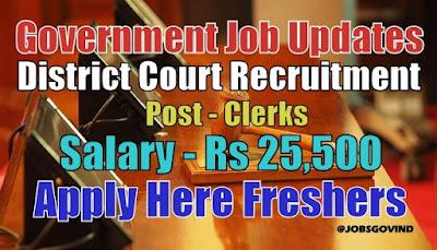 District Court Recruitment 2020