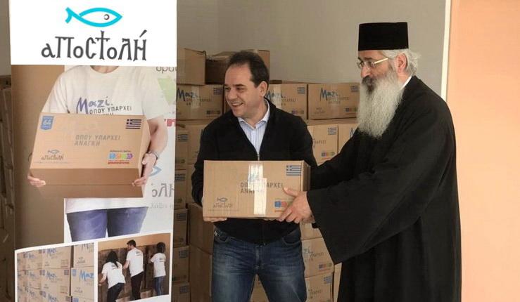 Δωρεάν διανομή βρεφικών ειδών από τη Μητρόπολη Αλεξανδρούπολης