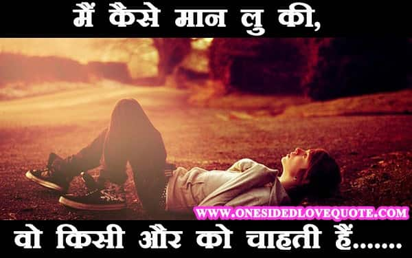 Love status in hindi for girlfriend photos