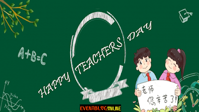 teachers day 2019,teachers day quotes,teachers day iamges