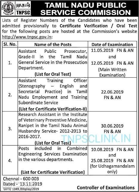 TNPSC Latest Results, Certificate Verification/ Oral Test List 15.11.2019