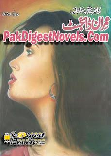 Imran Digest July 2020 Pdf Download