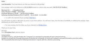 【假的】您的包裹無法在2020年12月29日送達