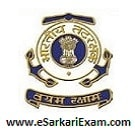 Indian Coast Guard Navik DB Result