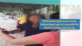 """The family of an overseas Filipino worker (OFW)  who was deployed in Saudi as a household service worker was in deep confusion on how their loved one ended up wandering at the Ninoy Aquino National Airport Terminal 2 when she was presumed missing in the gulf country.        Ads  The OFW was identified as Eva Alfon, 38, from Negros Oriental who was deployed as a household worker in Saudi Arabia. She was found disoriented, seemingly not on her right state of mind and extremely hungry.  A good samaritan gave her something to eat and contacted the family of the OFW.  The husband was so emotional when he met her. With the help of the program hosted by Mr. Raffy Tulfo, they located her OFW wife and reunited with them.  Labor Secretary Silvestre Bello assured the victim that she will get appropriate justice for what she suffered abroad. The agency who deployed her is facing a risk of being blacklisted due to its negligence.    Ads            Sponsored Links      According to the husband, the wife told him that there was a misunderstanding or some sort of language barrier which causes trouble with her sponsor.  But according to the OFW, she did not escape but was sent to the airport by a certain """"Khaled""""."""