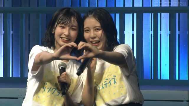 210718 STU48 Setouchi Summer 2021