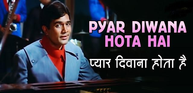 Pyaar Deewana Hota Hai Song Lyrics – Kati Patang (1970) | Kishore Kumar's songs