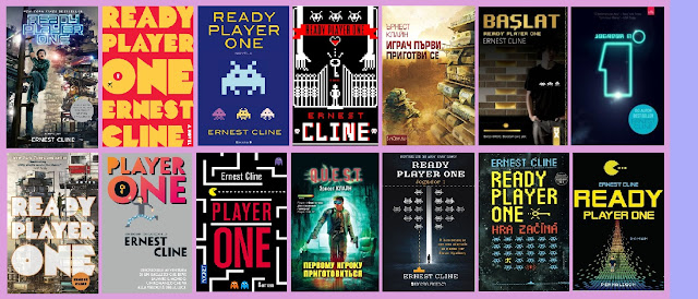 reseña de la novela de ciencia ficción Ready Player One