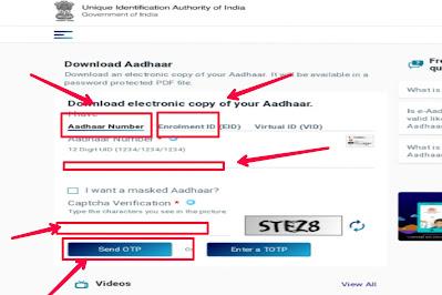 Adhar card mobile se kaise download karein