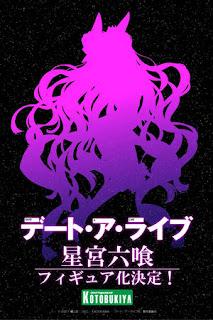 Kotobukiya Collection Online 2021 [Summer Holiday]