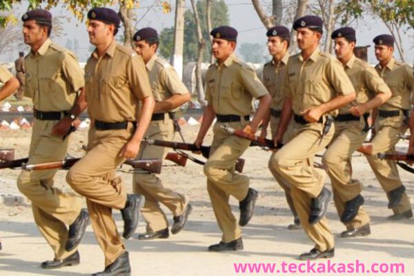 Chhattisgarh Police Bharti 2020